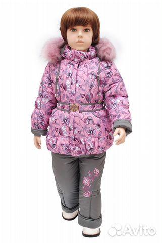 авито купить комбинезон детский зимний пермь