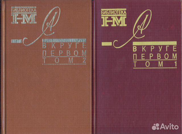 сочинение по рассказам солженицына