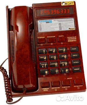 Телефонный аппарат с аон фаэтон-222 | festima. Ru мониторинг.
