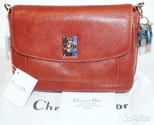 Фирменные сумки christian dior