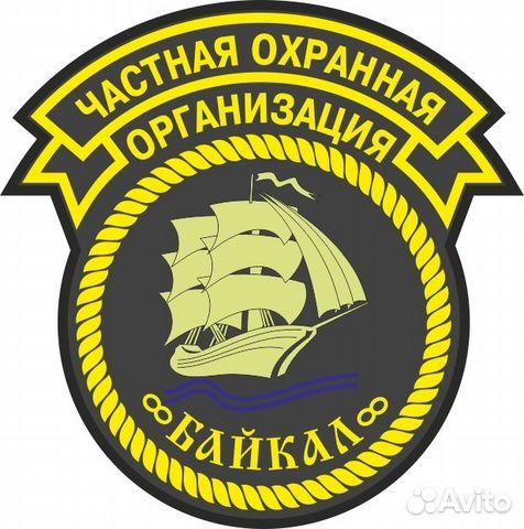 охранни вахта красноярск вакансии
