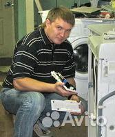 Сервисный центр стиральных машин бош Тамбовская улица гарантийный ремонт стиральных машин Свободный проспект