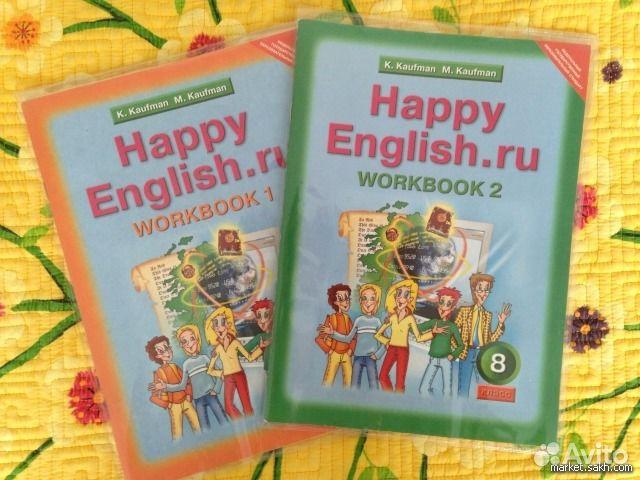 Гдз по английском языку 8 класс рабочая тетрадь кауфман 2 часть
