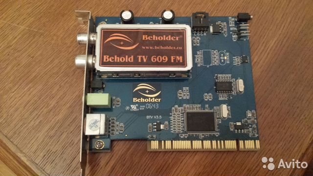 BEHOLDER BEHOLD TV 607 FM DOWNLOAD DRIVER