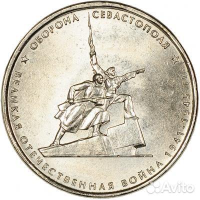 Монета оборона севастополя деньги в мешках