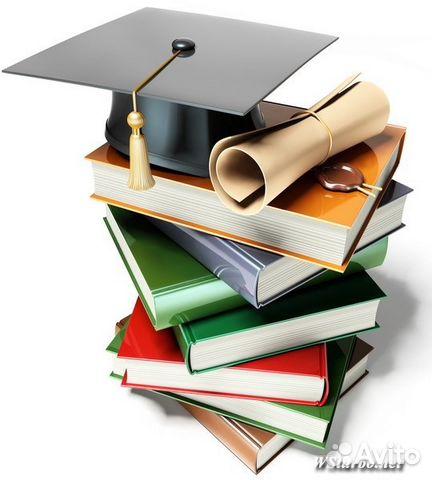 Написать диссертацию в Ногинске Стоимость магистерской  Дипломная работа по юриспруденции цена в Каменск Уральском