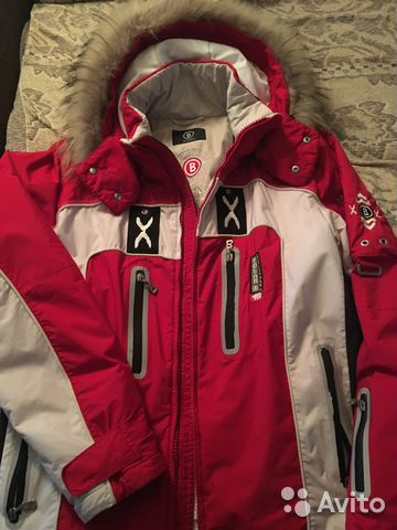 Куртка горнолыжная Bogner Sport