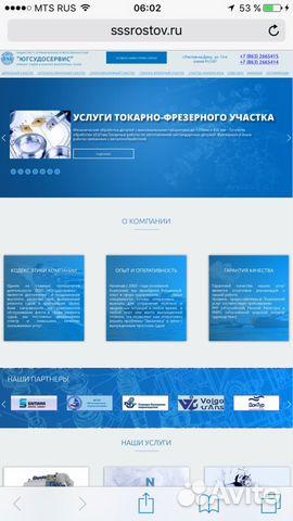 продвижение сайтов в г с петербурге