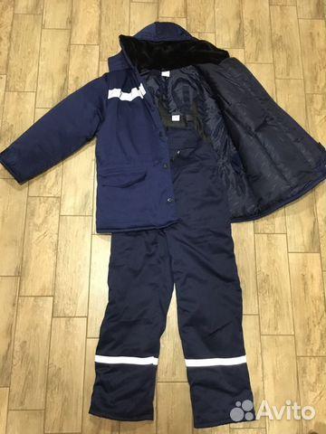051f597497d Куртка мужская + полукомбинезон утепленный купить в Санкт-Петербурге ...