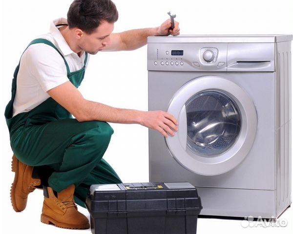 сервисный центр стиральных машин АЕГ Чертольский переулок