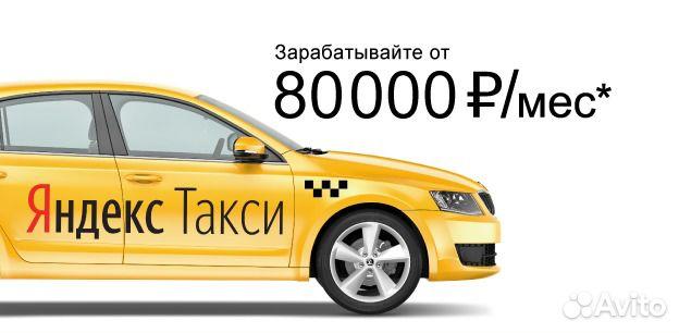 символами для такси пристиж в солнечногорске потолки Витебске