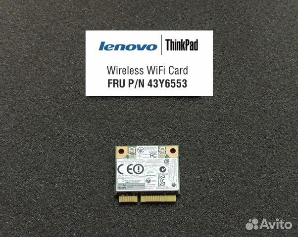 Lenovo ThinkPad L410 Realtek WLAN 64x