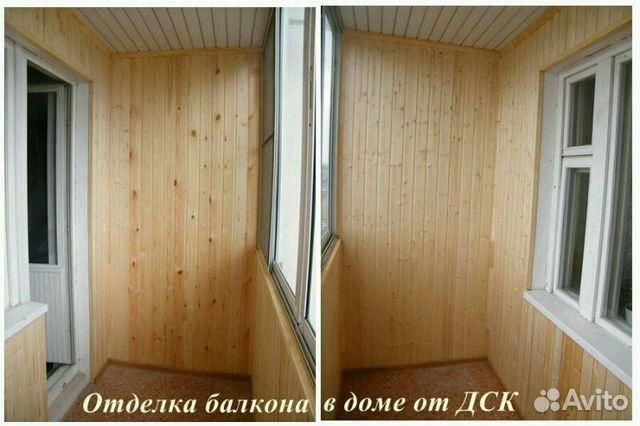 Услуги - балкон под ключ в воронежской области предложение и.