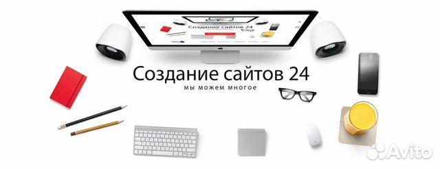 Раскрутка сайта в Звенигово идеальное продвижение сайтов добавить сообщение