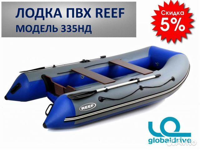 лодки пвх риф официальный
