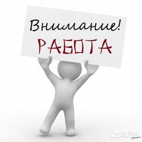 Объявления сайт работа павлово где бесплатно написать объявление о животных ru55