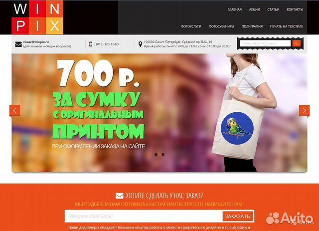Создание web сайтов продвижение в с петербурге как сделать информационный баннер для сайта