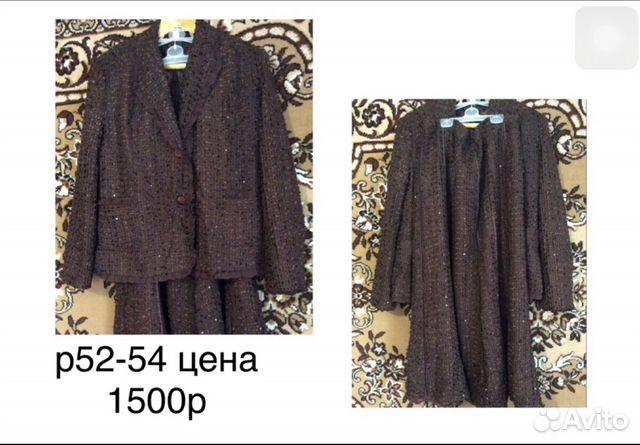Комплект пиджак и юбка купить 1