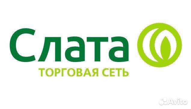 Авито ангарск объявления работа доска объявлений горно-шахтное оборудование