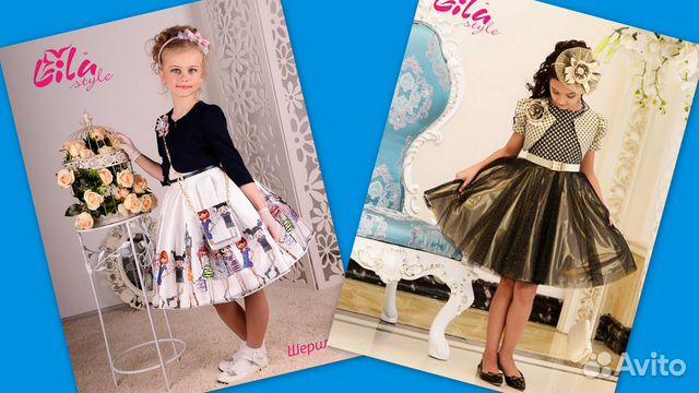 691a2a3cfb9 Нарядные платья Лила Стайл (Lila Style)