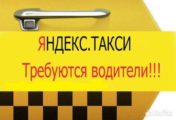 Авито работа в лазаревское свежие вакансии с проживанием продажа бизнеса производство полиуретанов