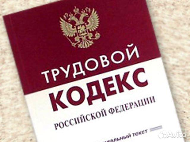 умы красноярск инспекция по трудовым спорам действовавшие программе