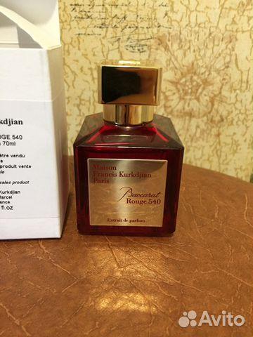 Baccarat Rouge 540 Extrait De Parfum Maison Franc Festimaru