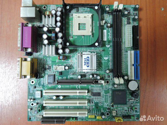 G8I845GVM RZ AUDIO WINDOWS 7 X64 TREIBER