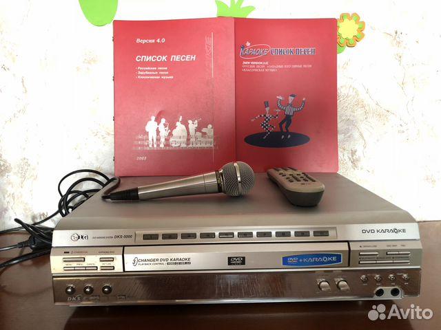 2006 dvd-audio v4.0 dvd lg mds mdf караоке образ karaoke