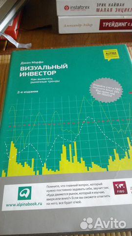 Instaforex барнаул акции роснефти цена сегодня