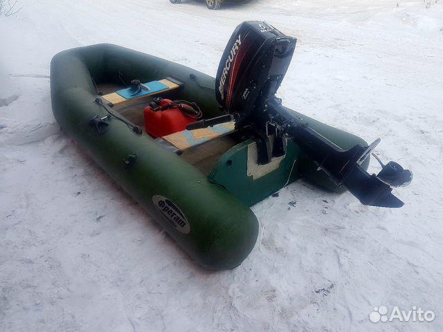 надувные лодки с мотором в кемерово