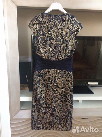 Платье 89062313973 купить 2