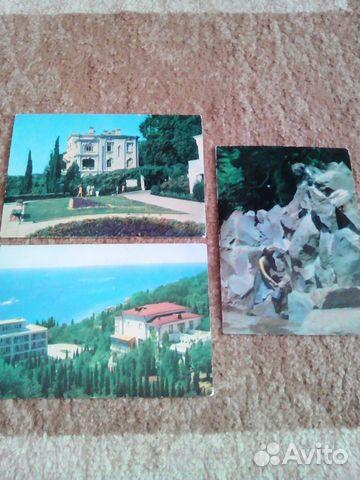 Авито тамбов открытки, свадьбу