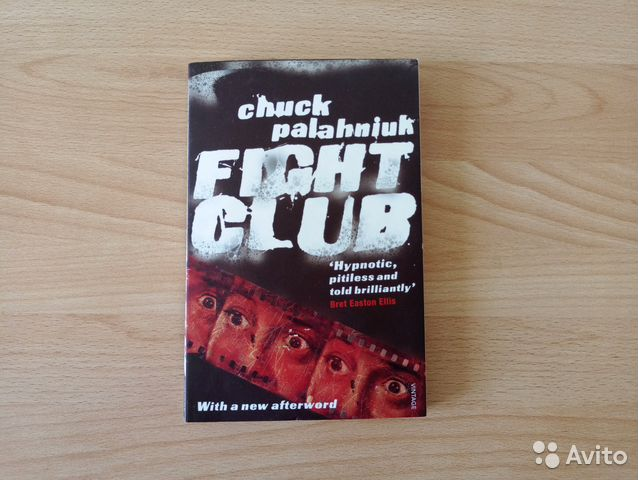 the quest for identity in fight club a novel by chuck palahniuk Ever since the movie fight club, i've been wanting to read some chuck palahniuk, especially after hearing people say that he's their favorite author and now i know why read more.