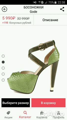 285125001 Новые красивые туфли 38р, бренд
