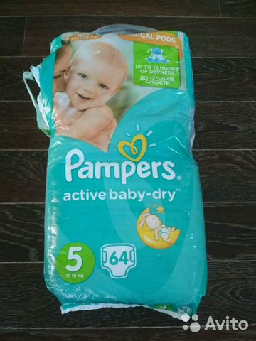 Памперсы Pampers active baby 5   Festima.Ru - Мониторинг объявлений e2823cddfd7