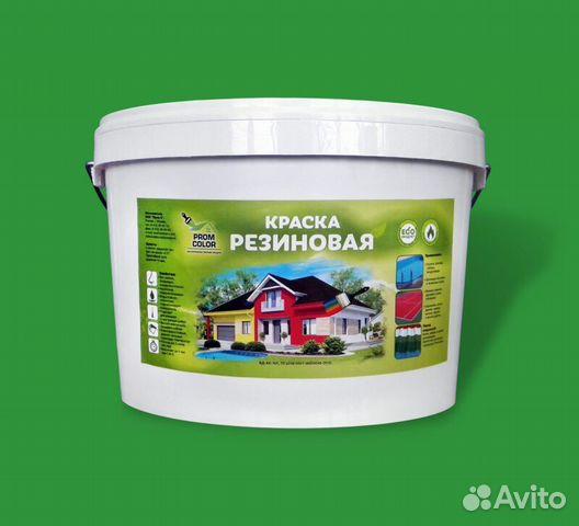 Краска по бетону купить в тольятти цемент москва 500