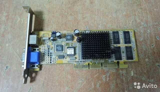 ASUS V7100M LP 32M TREIBER WINDOWS XP