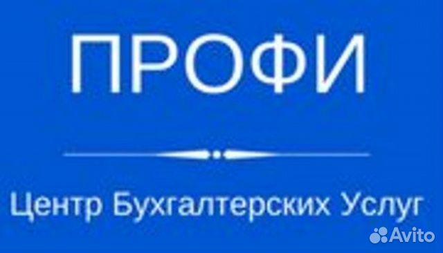 Регистрация ип сердобск регистрация ооо ключ москве