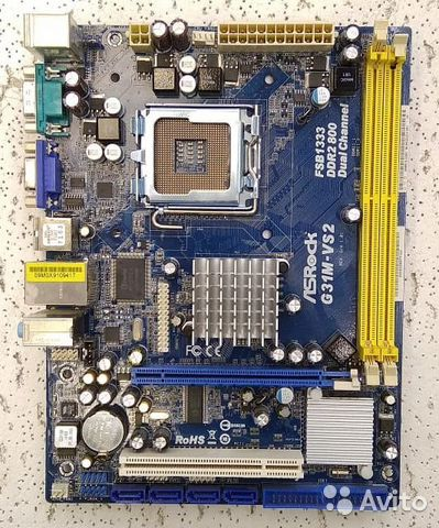Asrock G31M-VS2 VIA HD Audio Drivers Mac