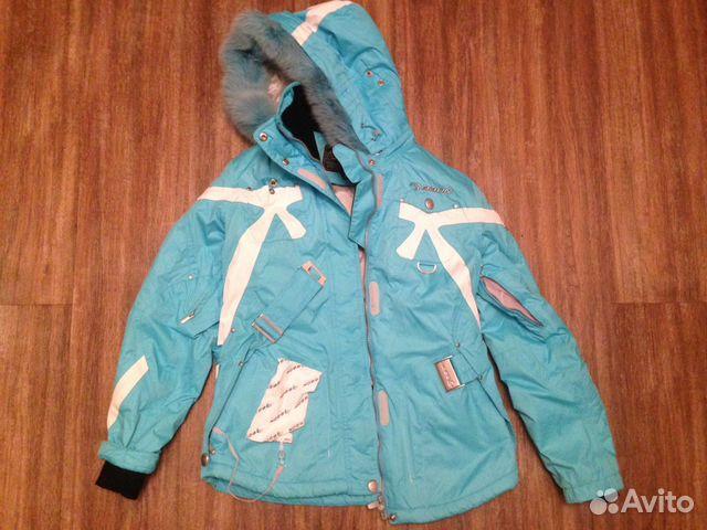 d9e77bcf9b44 Продам костюм горнолыжный купить в Челябинской области на Avito ...