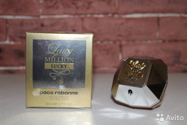 Paco Rabanne Lady Million Lucky пако рабанне Festimaru