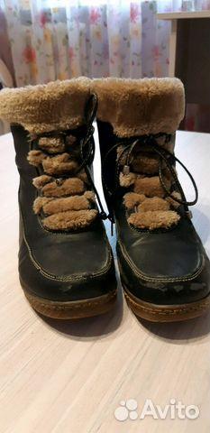 Ботинки зимние 89088657283 купить 2