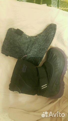 Boots Kodiak waterproof winter 30R