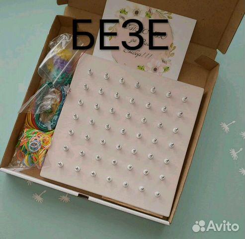 8a50803fbb969 Геоборд 20см*20см (49 штырьков) купить в Москве на Avito ...