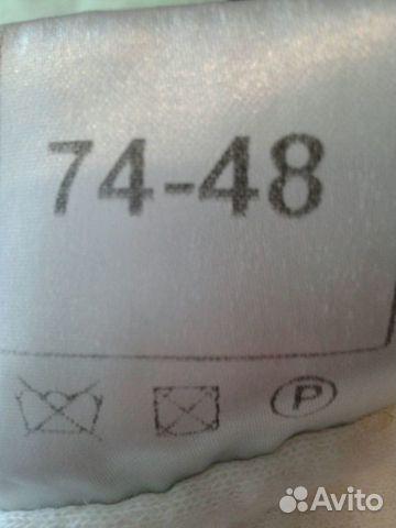 89061795887 Продам комбинезон
