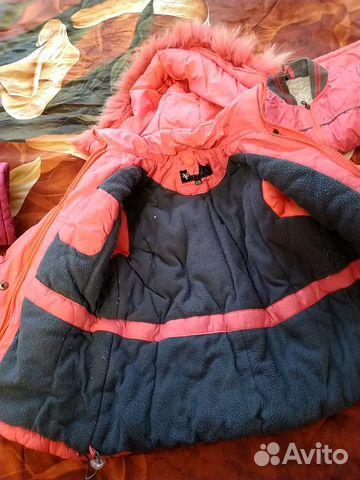 Куртка 89517064636 купить 3