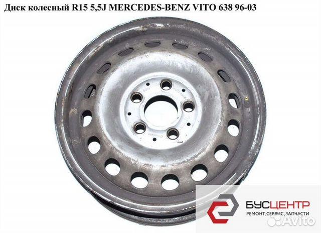 Диск колесный Mercedes Vito Вито 6384011501 84732007986 купить 1