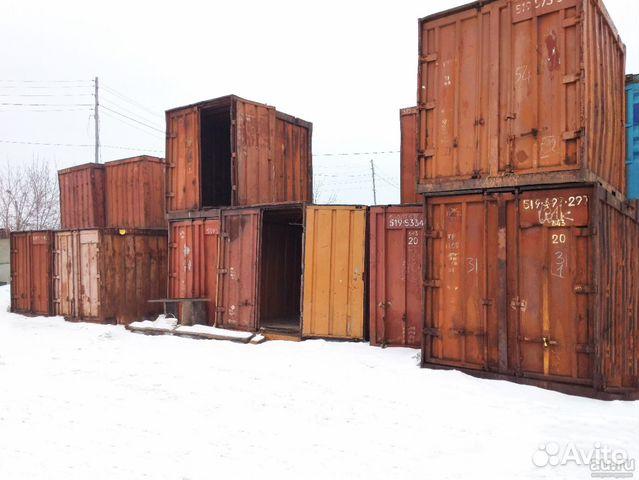 89370628016 Container # 5676 5тон