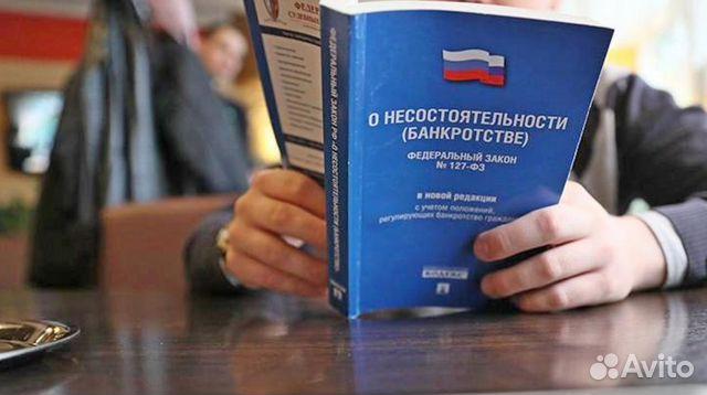 услуги по банкротству в красноярске